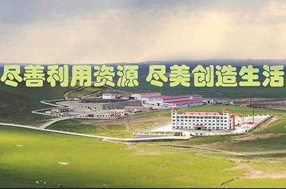 丹东市源鑫矿业有限公司