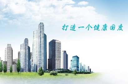 辽宁同人环保新技术股份有限公司